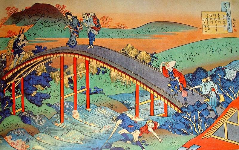 Ilustración japonesa Ukiyo-e Paisaje