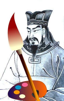 Sun Tzu artista pintor