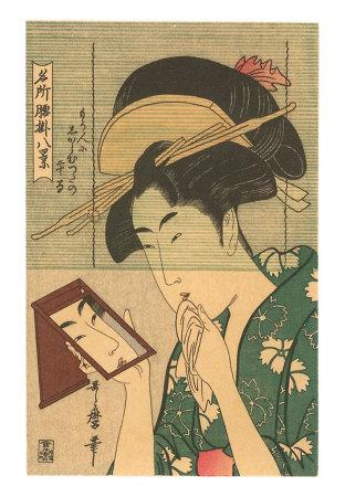 Geisha - pintura japonesa - sombras