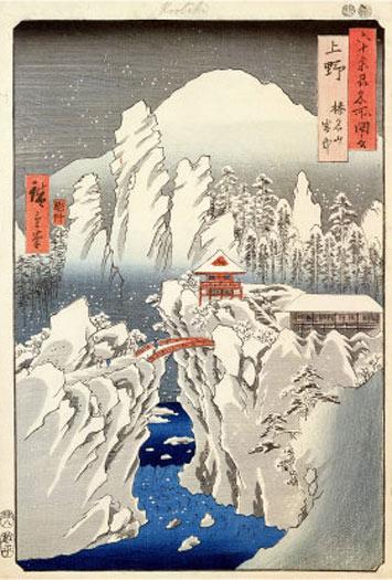 Paisaje japonés nevado - pintura de invierno