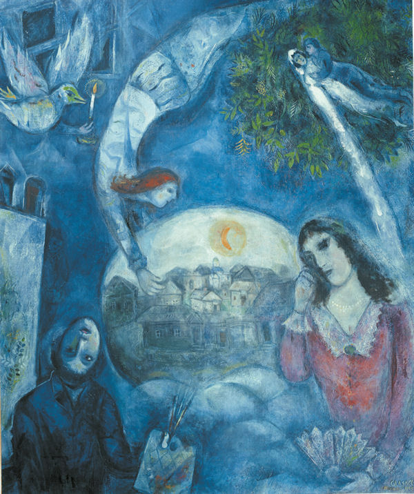 Around her - Self-portrait of the painter Marc Chagall