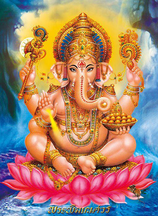 Dios indio