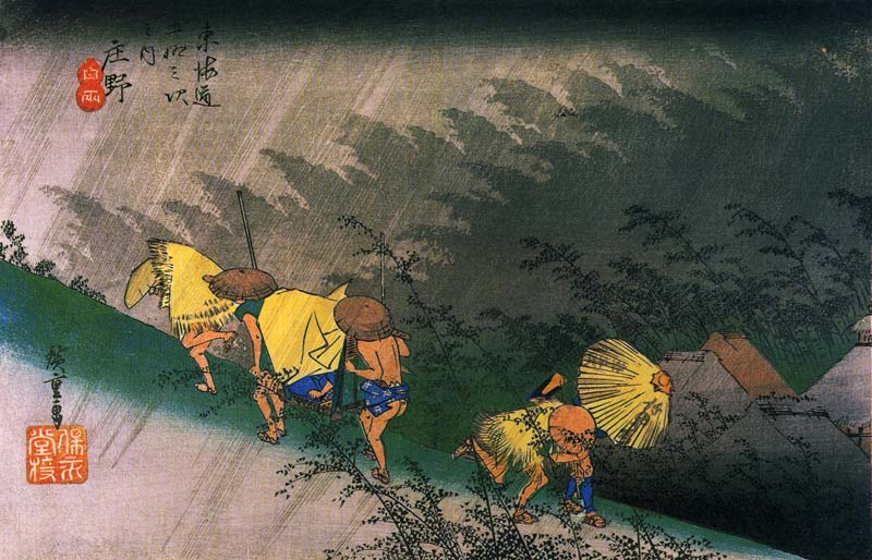 La lluvia sorprende a unos viajeros, de Hiroshige.