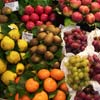 Fotos Gratis Frutas