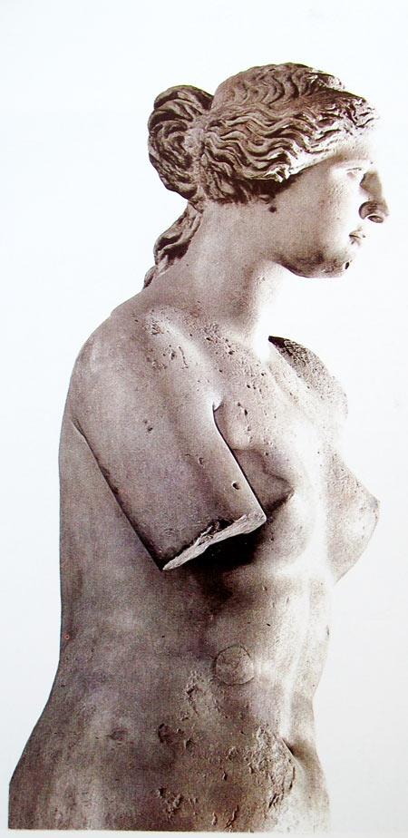 Escultura  - Venus de Milo de perfil