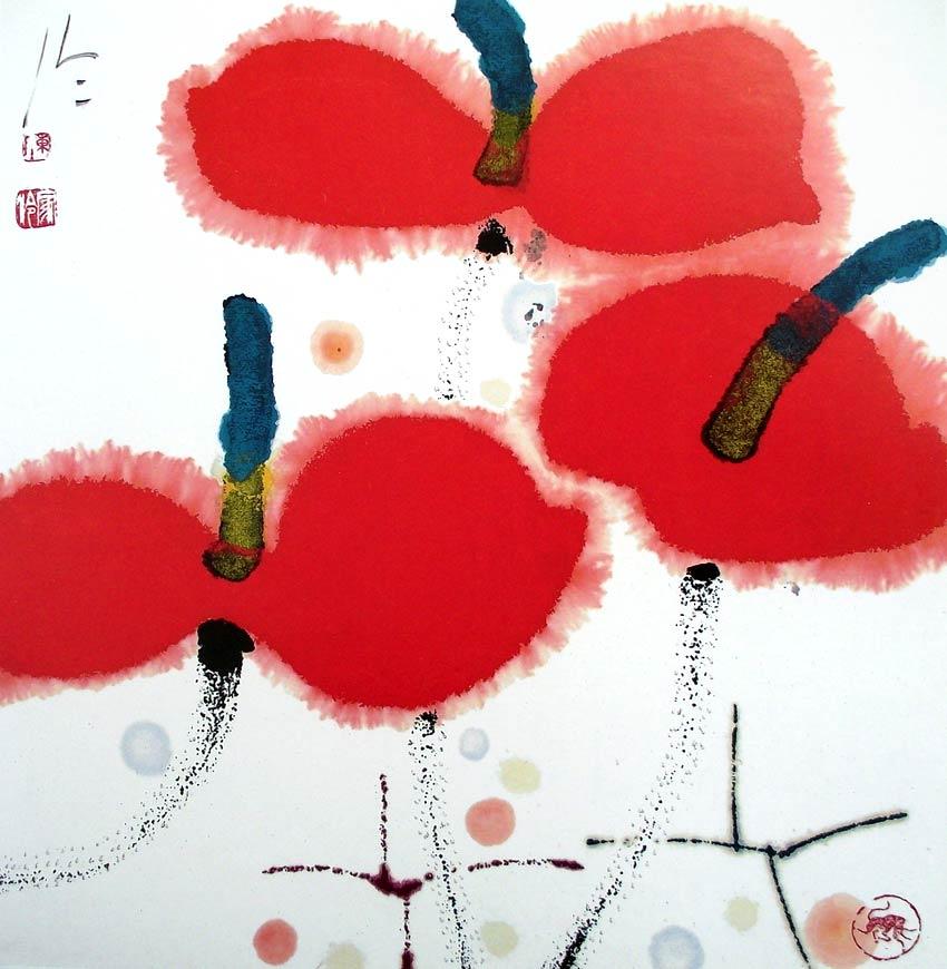 Flor 1. Chen Jialing