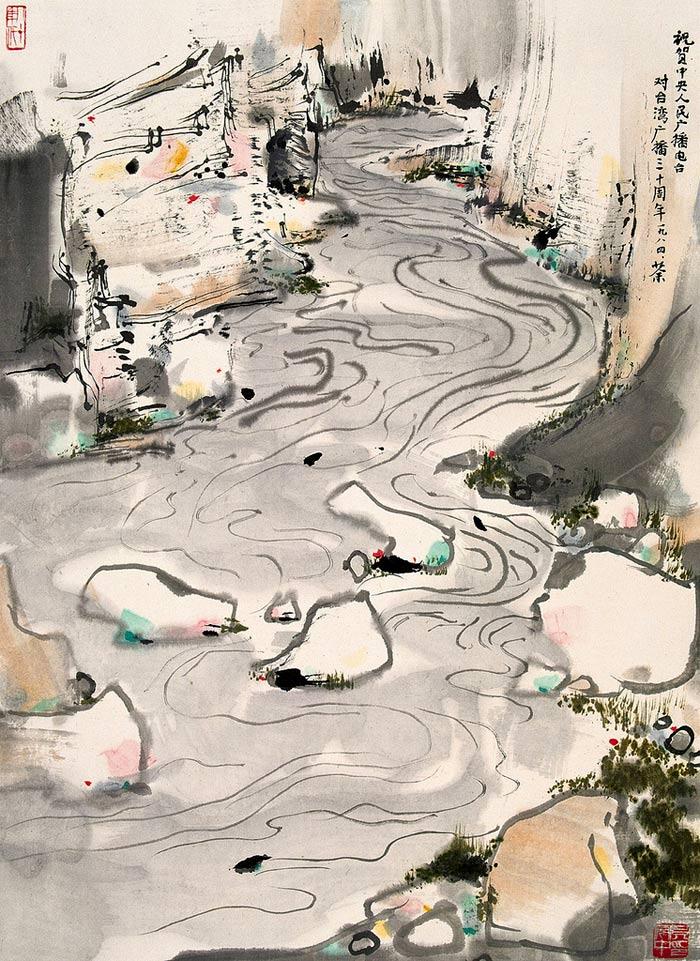 Río, pintura de Wu Guanzhong