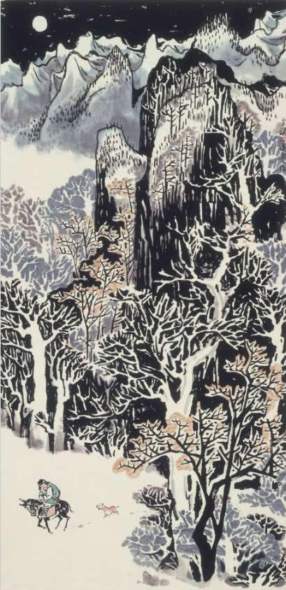 Zheng Jiazhen