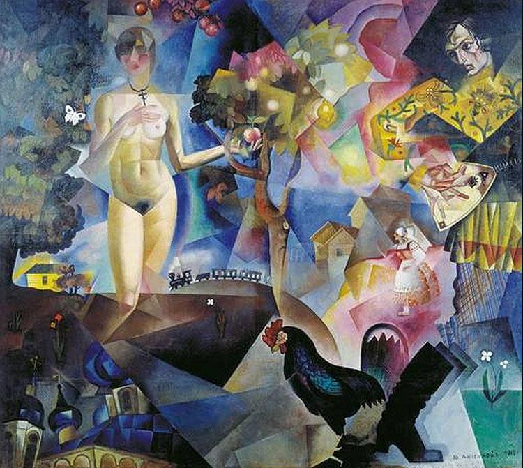 Adán y Eva de Yury Annenkov