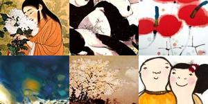 Pintores de China, Japón y Oriente