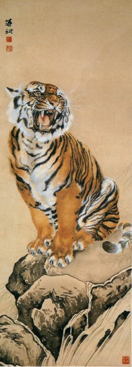 Tigre del pintor Wu Cho-Bun